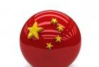中国探亲签证